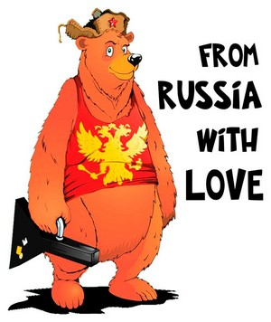 Медведь From Russia with love