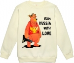 Толстовка мужская «Медведь From Russia with love»